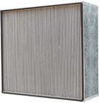 铝隔板高效空气过滤器|铝隔板高效过滤器生产厂家